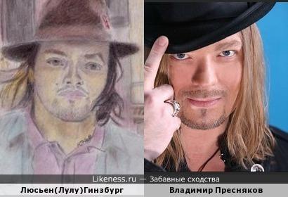 Люсьен Гинзбург напоминает Владимира Владимировича...но не того