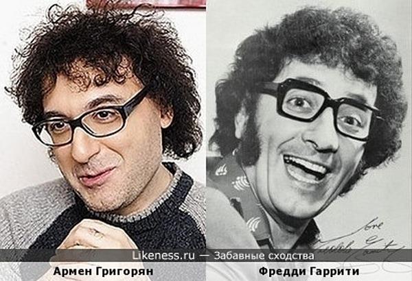 Армен Григорян и Фредди Гаррити