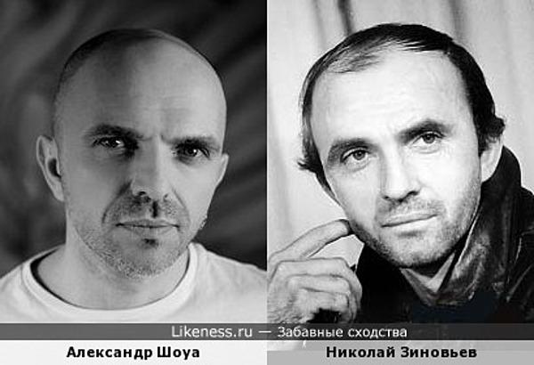 Лидер группы Непара похож на поэта из Краснодарского Края