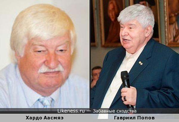 Хардо Аасмяэ похож на Гавриила Попова