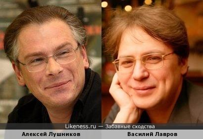 Алексей Лушников похож на Василия Лаврова