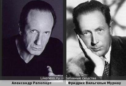 Шансонье Александр Рапопорт похож на пионера немого Фридриха Вильгельма Мурнау