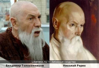 Давно здесь сидим:Старик Хоттабыч против Великого Философа