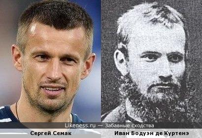 Бывший капитан ЦСКА похож на выдающегося Русско-Польского языковеда