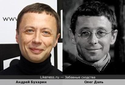 Андрей Бухарин похож на Олега Даля