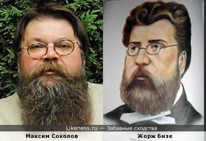 Тележурналист Максим Соколов слегка напомнил великого французского композитора Жоржа Бизе на портрете