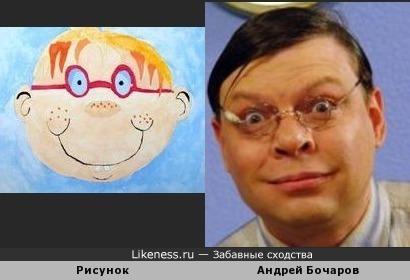 Лицо на рисунке напомнило Гения Хорошего Настроения Андрея Бочарова