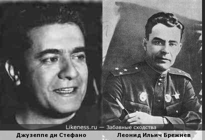Джузеппе ди Стефано напоминает Л.И.Брежнева,разрабатывающего военный план