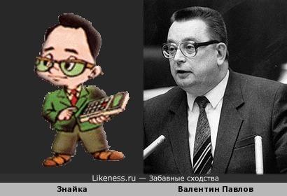 Счетовод из сказки Н.Н.Носова похож на счетовода из кабинета министров,чьи денежные реформы,до сих пор нам икаются