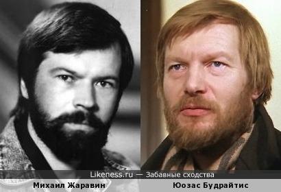 Михаил Жаравин и Юозас Будрайтис