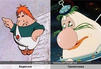 Персонажи советских мультфильмов
