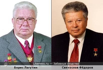 И опять Герои Соцтруда,и оба 1927 года рождения...