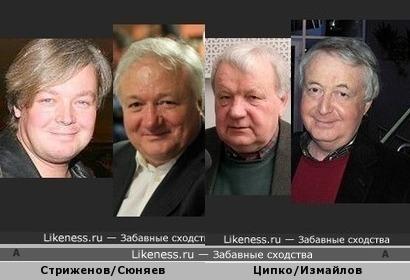 Таинственный квадрат,что и Малевичу не снилось:Александр Стриженов,Рашид Сюняев,Александр Ципко и король юмора Лион Измайлов