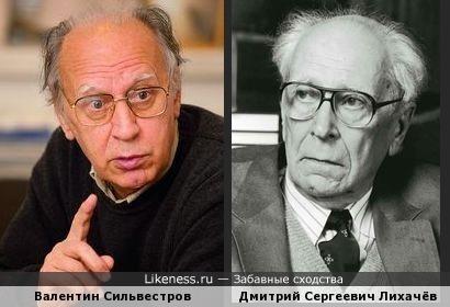 Украинский композитор похож на Петербургского Академика