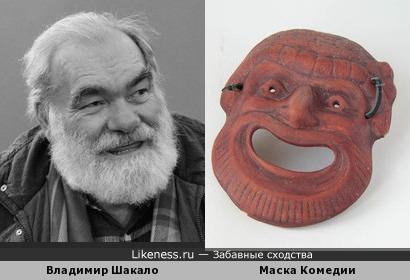 Владимир Шакало напомнил Маску Комедии