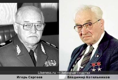Бывший министр Обороны РФ похож на одного из основоположников секретной радиосвязи