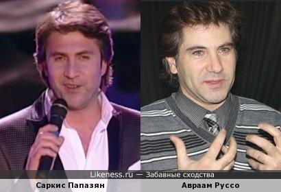 Саркис Папазян похож на Авраама Руссо
