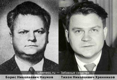 Борис Наумов похож на Тихона Хренникова