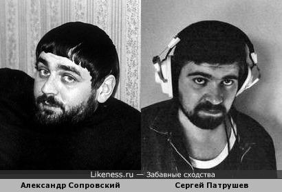 Александр Сопровский похож на Сергея Патрушева