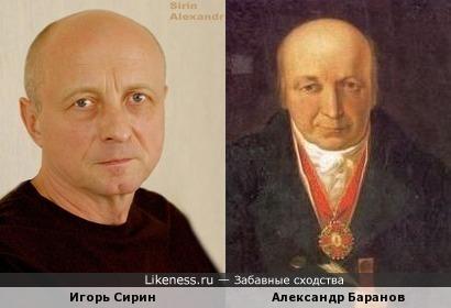 Актёр Игорь Сирин похож на Государственного Деятеля Александра Баранова!