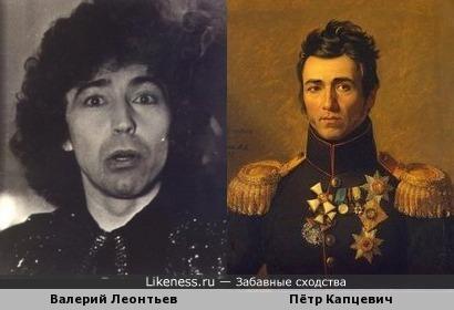 Патриарх Отечественной Поп-Музыки похож на Одного из многочисленных Героев Войны 1812 года