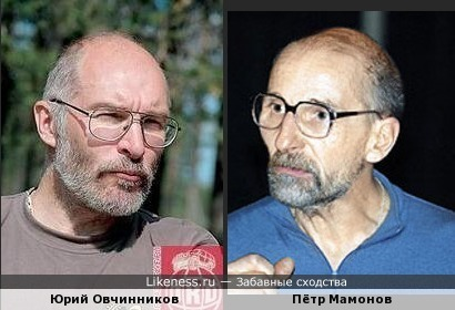 Путешественник Юрий Овчинников напоминает философа Петра Мамонова