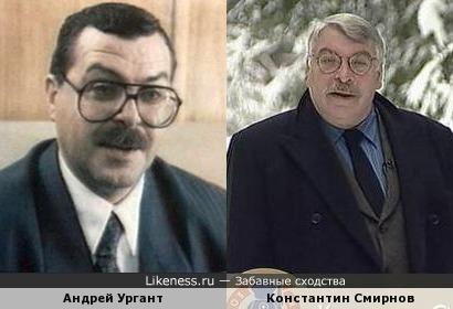 Андрей Ургант в Последнем Деле Варёного напомнил тележурналиста Константина Смирнова