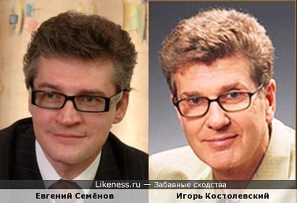 Руководитель Центра Социально-Политических Исследований Евгений Семёнов похож на Игоря Костолевского