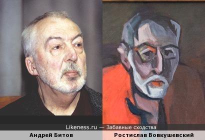 Художник Вовкушевский писал себя,а получился...Андрей Битов!