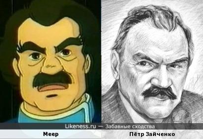 Всё тот же мультипликационный персонаж на сей раз напомнил актёра Петра Зайченко на графическом рисунке