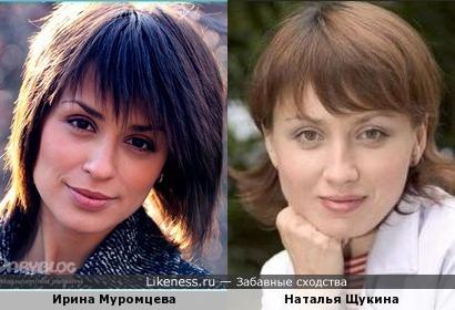 Ирина Муромцева похожа на Наталью Щукину!
