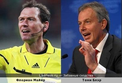 Судья ФИФА международной категории похож на вечно улыбающегося экс-премьера Великобритании!