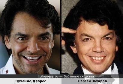 Актёр Эухенио Дебрес похож на Советского Шансонье Сергея Захарова