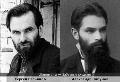 Сергей Сельянов похож на Александра Ляпунова