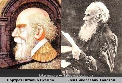 А вы читали письма А.С.Пушкина,милейший?