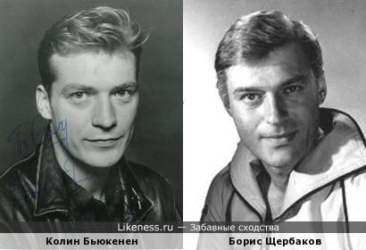 Колин Бьюкенен и Борис Щербаков