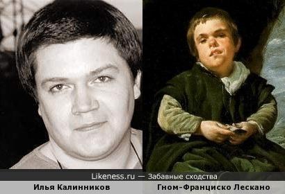 Илья Калинников напоминает Гнома-Франциско Лескано на картине Диего Веласкеса
