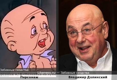 Персонаж из Незнайки на Луне напомнил актёра и кулинара Владимира Долинского