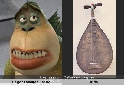 Мультипликационный персонаж напоминает старинный музыкальный струнный инструмент