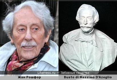 Актёр Жан Рошфор напомнил бюст Busto di Massimo D'Azeglio скульптора Винченцо Велы