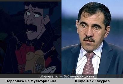 Персонаж из Мультфильма напомнил президента республики Ингушетия!