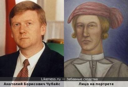 Ваучеры были в Средневековье?
