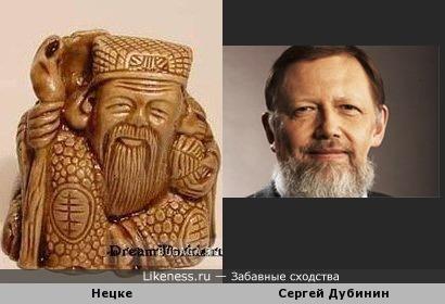 Нецке напоминает бывшего МинФина РФ Сергея Дубинина
