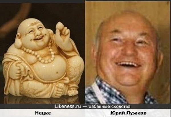 Не обольщайтесь,Юрий Михайлович...