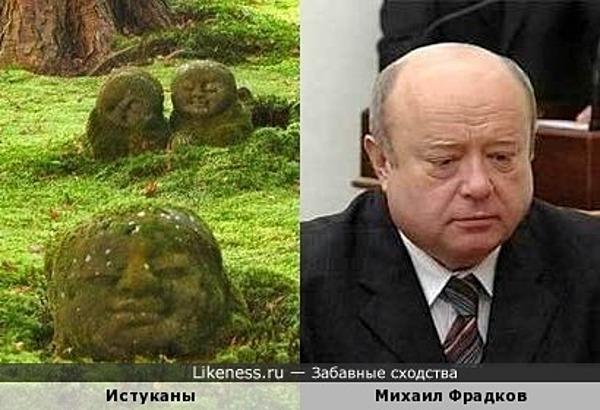 Истуканы напомнили экс-премьера России