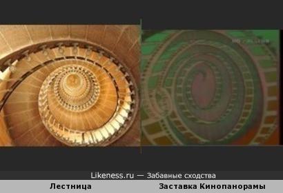 Лестница напомнила заставку Кинопанорамы времён Мережко и Рязанова