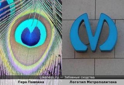 Логотип Санкт-Петербургского Метрополитена на перьях павлина...