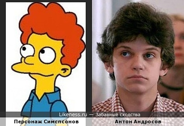 Персонаж из Симпсонов напомнил Антона Андросова