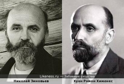 Поэт российский и поэт испанский...