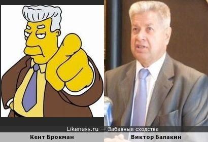 А вас,именно вас товарищ мэр Ижевска,я бы попросил остаться!